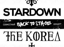 ������� STARDOWN � THE KOREA 01.03.2015 Phoenix Concert Hall �����-���������
