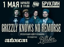 ������� Grizzly Knows No Remorse 01.05.2015 ���� Brooklyn ������