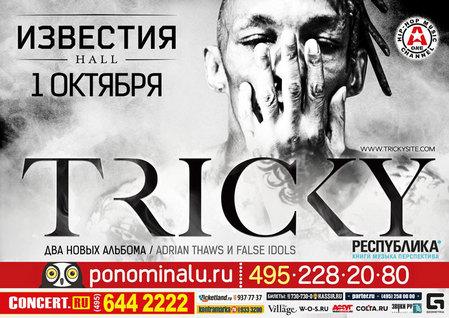 ������� Tricky 01 ������� 2014 �� ���������-Hall� ������