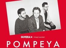 ������� Pompeya 01.04.2015 Milo Concert Hall ������ ��������