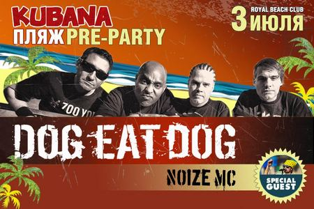 ������� Pre-Party Kubana 2014: Dog �at Dog � Noize MC 03 ���� 2014 Royal Beach Club ������