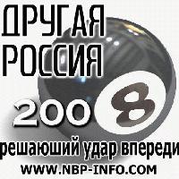 http://www.realmusic.ru/media/albumcovers/3/49223/8424.jpg
