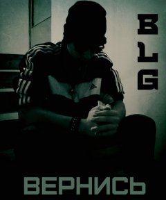 BLG - Moscow Rap Band
