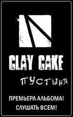 CLAY CAKE