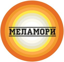 Меламори-Indie-