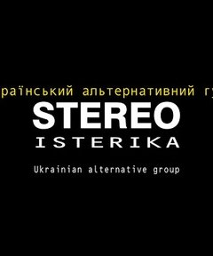 STEREO ISTERIKA