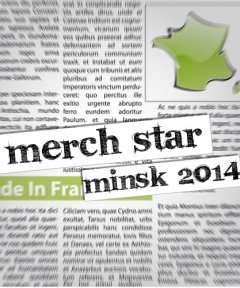 Merch Star