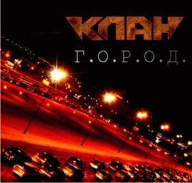 http://realmusic.ru/media/bandimg/8/57208.jpg