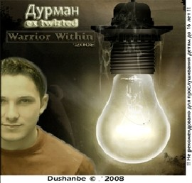 Дурман TJ - Warrior Within ' EP 2008