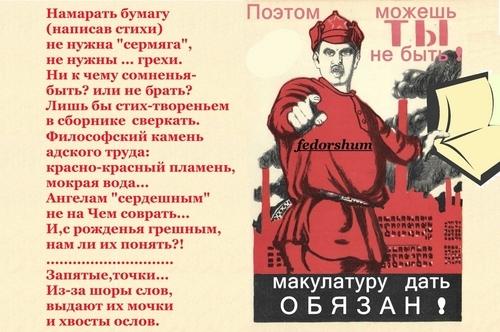 всероссийский день сбора макулатуры