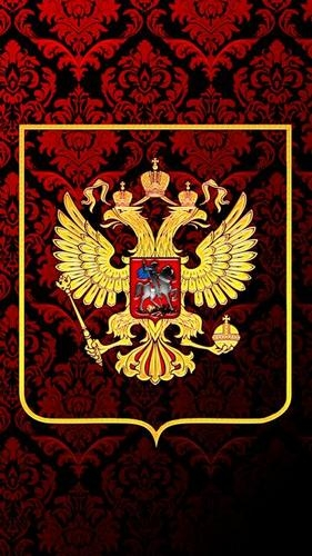 заставки на телефон скачать бесплатно россия № 58124 загрузить