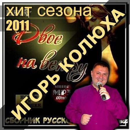 tyumenskaya-shlyuha