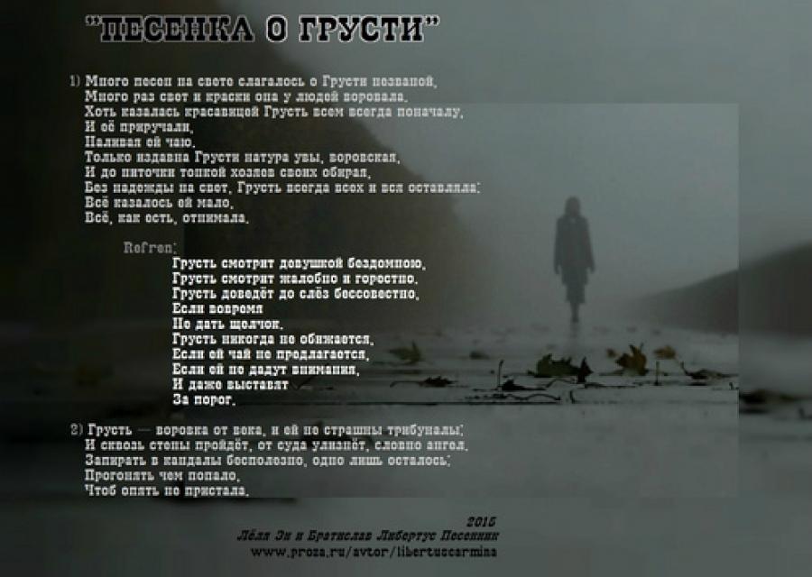 Украинские народные песни - украинские народные песни.
