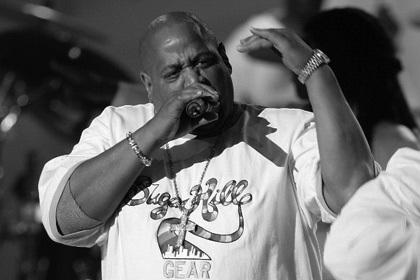 Умер автор первого хита в истории хип-хопа